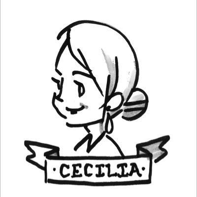 Cecilia Waters