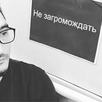 Pavel Baturin