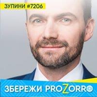 Borys Danevych