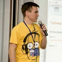 Nick Zakonov