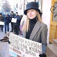 Christina Yefimovich