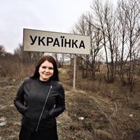 Anastasia Magazova