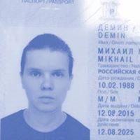 Misha Dyomin