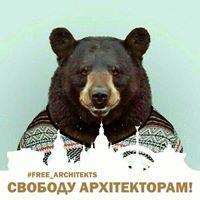 Михайло Ведмідь