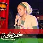 Khadija Amatullah