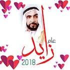 Abdulelah Habra