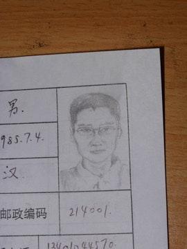 Yuecheng Zhu