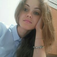Alina Bielkina