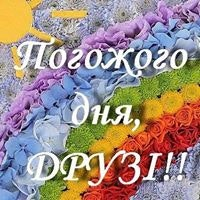 Христина Гнатик-Боднар