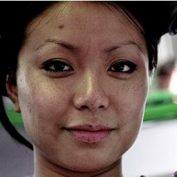 Yu-Ann Chen