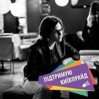 Daryna Larionova