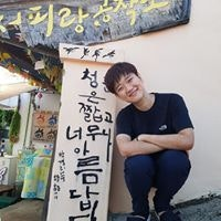 Hyun Mo  Koo