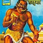 Chandradip Rana