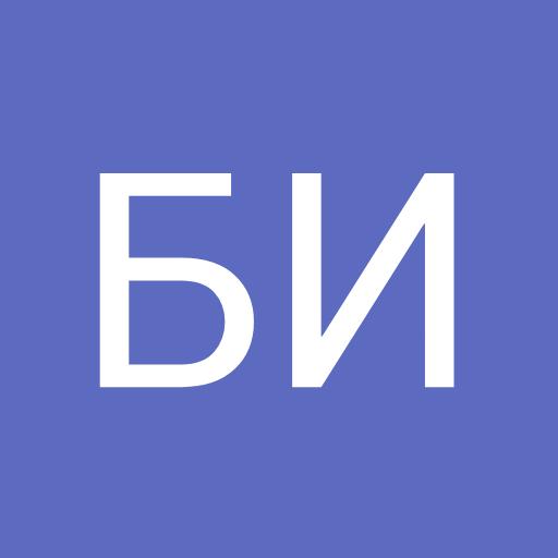 БИ 3-3