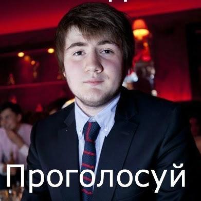 Богдан Васильев