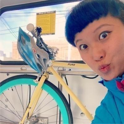 Deanne Chen