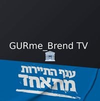 Igor Gurman איגור גורמן