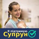 Maria Yatsyk