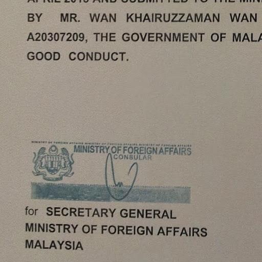 Wan Khairuzzaman Wan Ismail