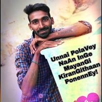 GP Marley Ganapathi