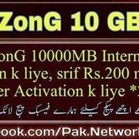 Umar Farooq Umar Farooq