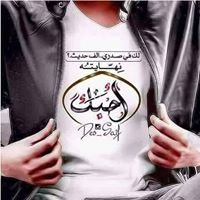 الرسام أحمد محمد