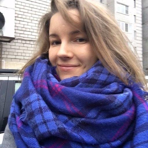 Надя Поминова