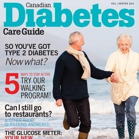 Diabetes Care Guide