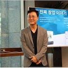 Youngjune Kwon