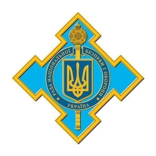 NSDC of Ukraine