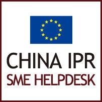 China IPR Helpdesk