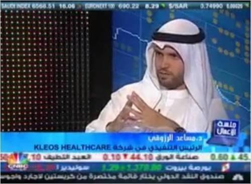 Dr Mussad Al-Razouki