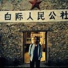 Xuecheng Yang