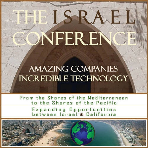 TheIsraelConference