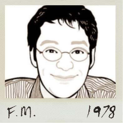 Farhad Manjoo