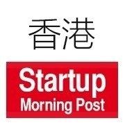 Hong Kong Startup MP