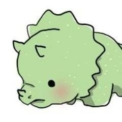 Uxosaurus