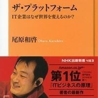 Kazuhiro Obara