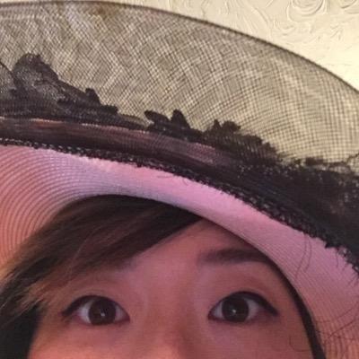 Diana Chow