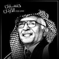 Mohammad Khair W. Obaidat