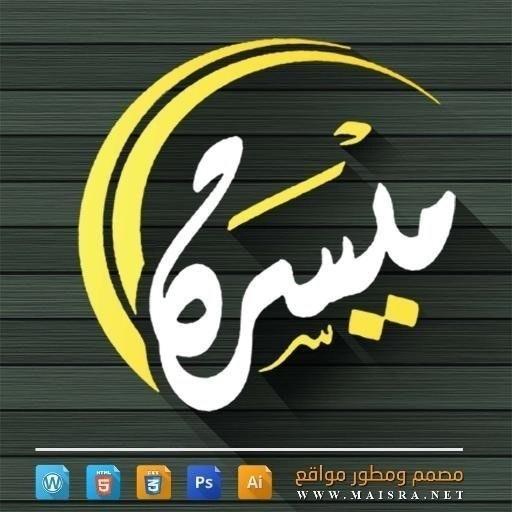 YasirNajeep (Maisra)