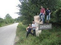 Dimo Dimov