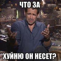 Константин Тулхов
