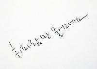 Sanghyuk Jung
