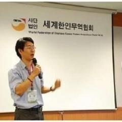 Daniel H. Kim