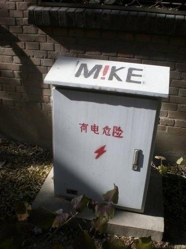 Mike Brune