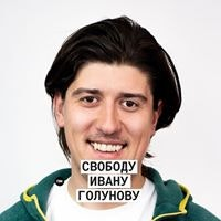 Vasily Danilenko