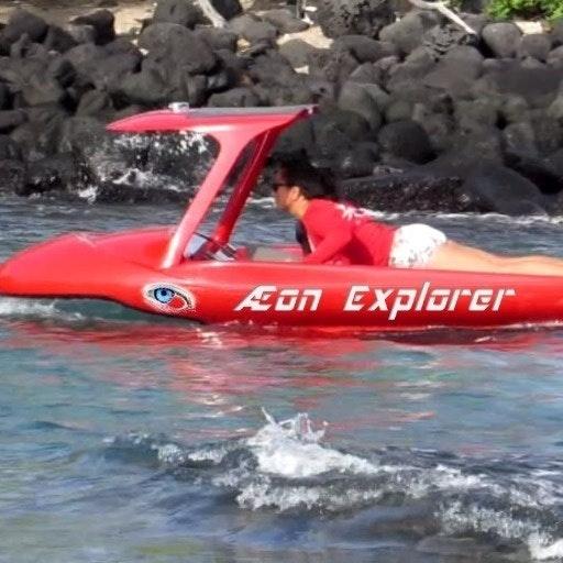 Æon Explorer