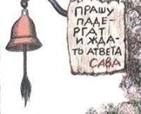 Oleg Savelev
