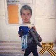 Maks Karochkin